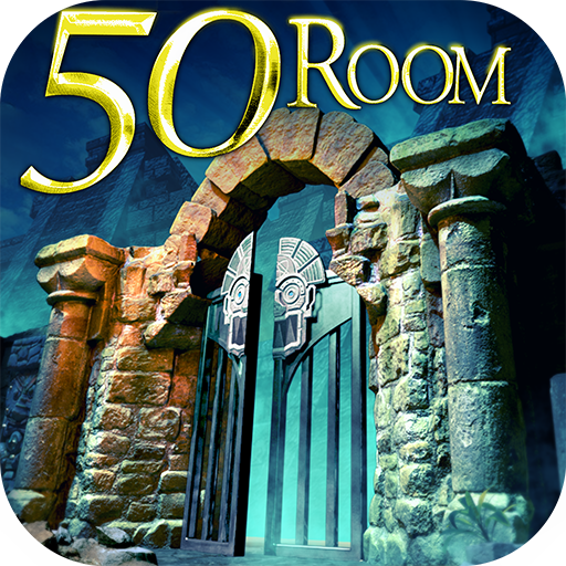 IX 100室 — The 100 Room IX
