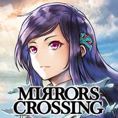 镜像交错 - Mirrors Crossing