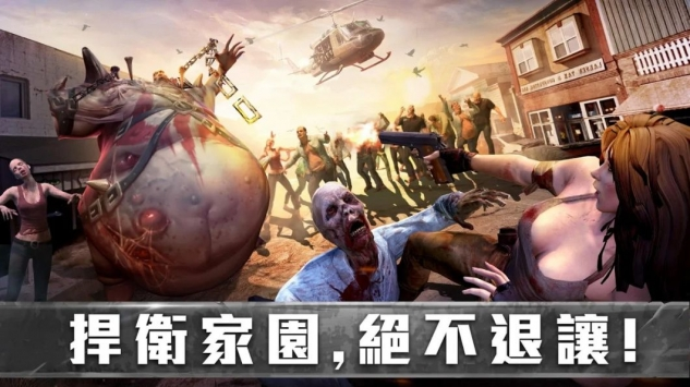 生存国度 - State of Survival截图5